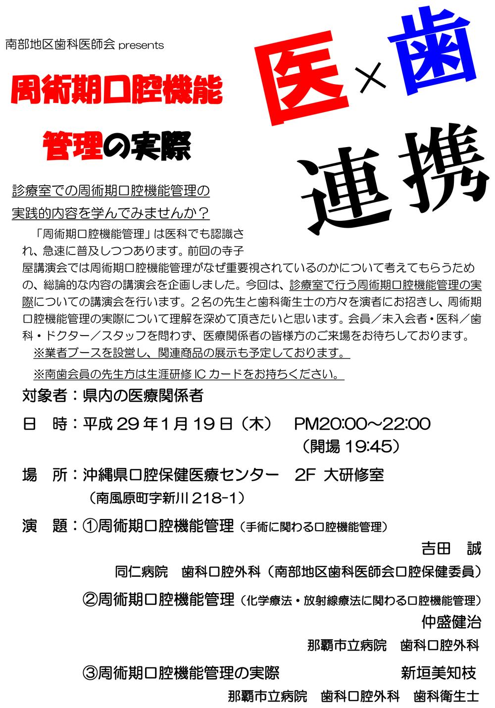 seminar_170119.png