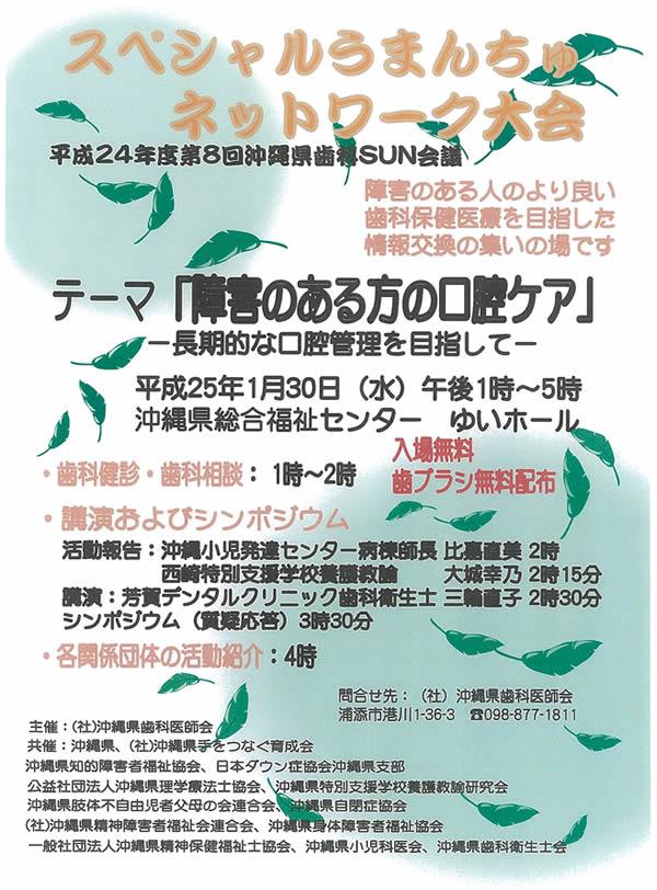 201212-2-kenkyu.jpg